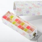 かきはちのプレミアムな琥珀糖 じゅるる糖 花筆箱