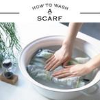 【ご自由に御覧ください】ストールの洗い方について
