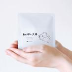 『珈琲と文鳥』10月24日に飲みたい珈琲:ドリップバッグセット