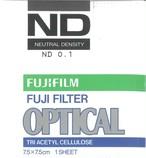 新品 富士フイルム 光量調整用フィルター(NDフィルター) 7.5x7.5(75mm)