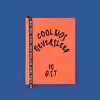 [SY-06] 「COOL KIDS」 ハードカバーノート