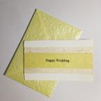 和紙の結婚祝いカード(Wedding002)