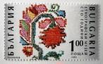 フォークアート・ミュージアム / ブルガリア 1992