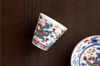 九谷縁起ちょこコレクション  *丸モ高木陶器* お酒をより楽しむためのおしゃれな酒器!