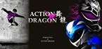 【アクションドラゴン×黒柴コーヒー】ドリップバッグ10個セット