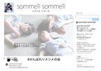 sommeil sommeil 2020.5.30 初ワンマンライブチケット
