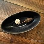 松尾直樹 楕円鉢 S 鉄釉