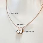 【オーダー用】アナベル花プチチョーカー(好きな花色が選べます)