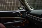 BMW MINI F型系 インサイド ドアハンドル ユニオンジャックステッカー