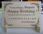 お誕生日や結婚記念日に、オリジナル記念プレート。