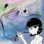 single【廻】イラストver