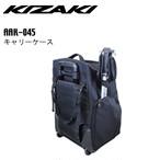 KIZAKI キザキ キャリーケース キャリーバッグ ウォーキング ノルディック AAK-045