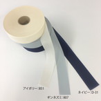 30mm幅のフラットバイアステープ:デシン