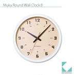 KATOMOKU muku round wall clock 8 km-81WRC 電波時計