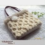 国産毛糸とファーのあったかニットバッグ(オフホワイト)