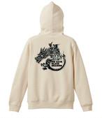 No.2019-dragon-paka-0002 : パワースポット 龍神パーカー 黒龍神 Black Dragon パーカー10oz フルジッパー