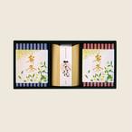 カートンギフト(初摘100g・山香100g・鰹だし70g × 2袋)