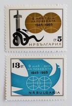 勝利20年 / ブルガリア 1965