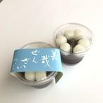 冷やし白玉善哉ぜんざい 2個入 簡易包装でお届け  他の生菓子との同送は出来ません。