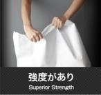タイベック シート (不織布)1442R ソフト 1m単位