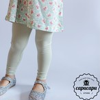 «予約»  pastel leggings 3colors