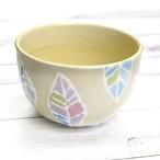 【モリーさん】カラフル葉っぱの小鉢/食器