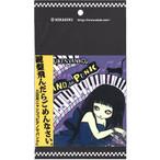 MIKAZUKI / ミカヅキ BIG ステッカー PIANO DE PUNK ダイカット [ BS-32 ]