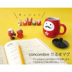 concombre だるまマグ|ふた付きマグカップ