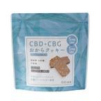 【送料無料】オディセア (Odisea) - CBDおからクッキー35mg + CBG35mg/7個