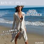 Barefoot Dreams ベアフットドリームス Cozychic Ultra Lite コージーチック ウルトラライト ダスター ロングカーディガン レディース