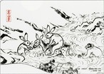 鳥獣戯画 A6ファイル