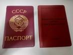 ソ連パスポート風&ソ連共産党員手帳風パスポートケース