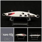刃ナノ40g 限定カラー 足あとジグ