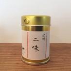 二味 山椒唐辛子粉 5g薬味缶付き