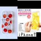 専用ページ《iPhone7ハイクオリティ》