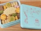 【4/13 以降発送分】いろいろたっぷりクッキー缶 ミントブルーバージョン