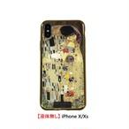 【液体無し】iPhone X/Xs メッキTPUケース クリムト キス AJ00525