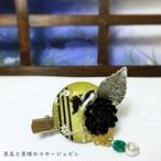 黒花と黒蝶のコサージュピン イエロー系