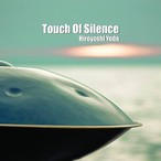 ハングドラム奏者 HIROYOSHI YODA Touch Of Silence   CD