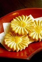 《5月11日作製分》菊花酥餅(蓮の実餡)