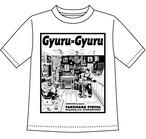 GYURUxGYURU Tシャツ