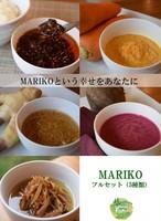 『MARIKO』5種類フルセット
