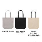 【オプション】名入れトートバッグ レギュラーキャンバス M