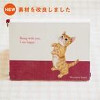 猫 障害者手帳カバー(東京都サイズ)ハードタイプ  マンチカン イラスト