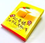 心斎橋ミルクチーズケーキ【16個入り】