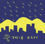 1st Single「NAVY」