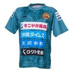 【受注生産】2021オーセンティック プラクティスシャツ カラー:ハイドログリーン