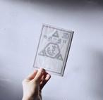 【 山路龍天 松島征 原田邦夫著『物語の迷宮 ミステリーの詩学』】創元ライブラリ / パラフィン紙つき