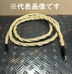 (iPhone用1m)麻ロープの充電ケーブル