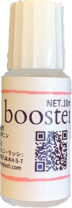 h1booster(h1ブースター) 10ml